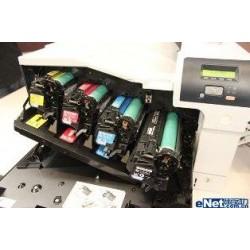 Yellow Rig HP CP5200,5220,CP52225DN,5225N,5225XH-7,3K307A