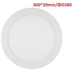 24W-1700LM-4000K120º-300*20mm/ΦO280-AC90-265V CRI70